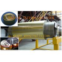 Wholesale 5182  aluminium coil for can stock material from china suppliers