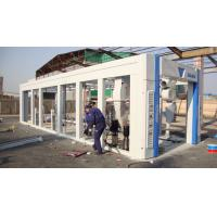Wholesale Reliable Swing Arm Design Tunnel Car Wash Equipment Small Space Occupation from china suppliers