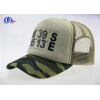 Wholesale Plastic Buckle Closure Mesh Trucker Caps Washed and Breathable for Boys from china suppliers