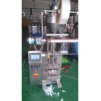 Wholesale Stainless Steel Coffee Powder Packing Machine Stick Sealing With CE Certificate from china suppliers