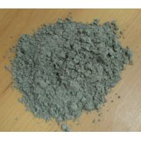Wholesale Sulfate Resistance Portland Cement (SRC) grade 42.5 from china suppliers