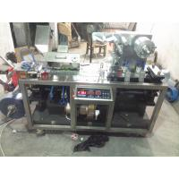 Buy cheap Flat - Plate Type Blister Packing Machine Small With Button Pannel Operation from wholesalers