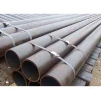 Wholesale Hot Rolling Welded Cold Rolled Seamless Tube BS 3059 Carbon Steel Boiler Tube from china suppliers