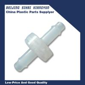 "Buy cheap 1/4"" plastic Ozone resistant check valve DCV1604DVN   from wholesalers"
