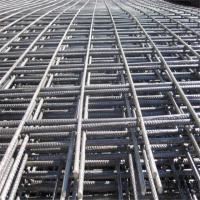 Quality Cold Rolled Ribbed Steel Mesh Manufacture for sale