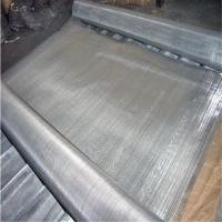 Buy cheap 200mesh stainless steel wire mesh from wholesalers