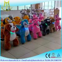 Wholesale Hansel big cock park rides fiberglass body mini car car electric wheelmoving ride on animals in shopping mall from china suppliers