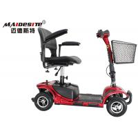 Quality Lithium Battery Mobility Scooter Wheelchair Adjustable 130kg Load Capacity for sale