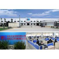 Shenzhen Zhihong Textile Limited company