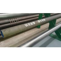 Wholesale ASTM A335 SEW610 DIN17175 Oval hot rolled Steel Pipe ISO SGS With 5.8m 6m 12m Length from china suppliers