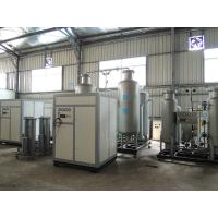 Wholesale Oil  industrial PSA nitrogen generator /nitrogen generation system from china suppliers