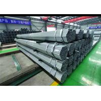 China carbon construct pipe astm a106 gr.b galvanized steel pipe 73mm steel tube on sale