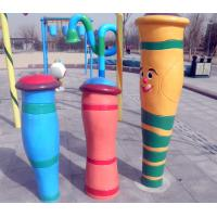 Wholesale Aquasplash Spray Park Equipment Rain Column Kids Water Toys from china suppliers