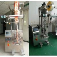 Wholesale Automatic Vertical Powder Packaging Machine With Straight Auger from china suppliers