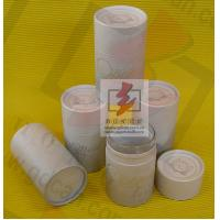 Wholesale Food Grade Cardboard Cylinder Packaging / Small Cardboard Tube Boxes from china suppliers
