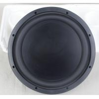 Wholesale Heavy Duty Basket Car Woofer Speakers For Car Audio Cloth Edge Surround from china suppliers