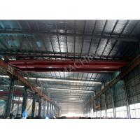 Wholesale QD25t - 5t - 22m Double Girder Overhesd Cranes For Transporting Loads from china suppliers