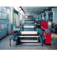 Buy cheap CPP/CPE Cast film Production Line from wholesalers