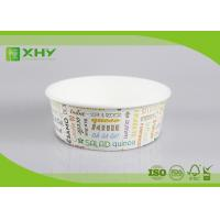 Wholesale Flexo Printing Disposable Paper Food Containers / Bowls , 16oz - 40oz from china suppliers