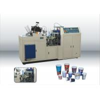 Buy cheap Double Wall Paper Cup Sleeve Machine 220V / 380V 50HZ Intelligent from wholesalers