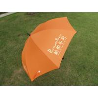 Wholesale Chrome Frame Auto Open advertising Custom Golf Umbrellas Orange In 34 Inch Ribs from china suppliers