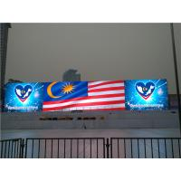 Wholesale p8 p10 outdoor led screen advertising , HD led video wall Energy saving from china suppliers