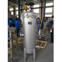 Quality Top inlet single bag  filter houses vessels for sale