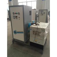 Wholesale Automatic Food / Grain Packing Small Nitrogen Generator 570 * 570 * 950 mm from china suppliers