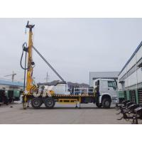 Wholesale 350m Drilling Depth Borehole Well Water Drilling Equipment , Truck Mounted Well Digging Machine from china suppliers