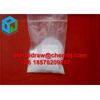Trilostane CAS 13647-35-3 Vetoryl pharmaceutical raw material for Treatment