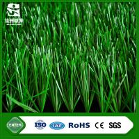 Quality synthetic football grass carpet turf football field use artificial grass flooring for sale