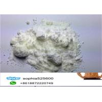 Wholesale 99% Purity Veterinary Raw Materials Levamisole Hydrochloride CAS 16595-80-5 C11H13ClN2S from china suppliers