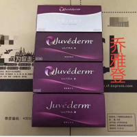Quality Juvederm Ultra Natural Hgh Human Growth Anti-wrinkle 99.9%  Cross Linked Liquid Injection for sale