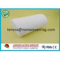 Wholesale Disposable Dry Baby Wipes from china suppliers