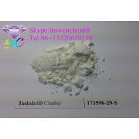Wholesale Tadalafil / Cialis man Sex Powder Materials Powder CAS 171596-29-5 from china suppliers