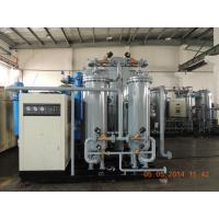 Wholesale 5-5000Nm3/h Regenerative Desiccant Nitrogen Dryer for Eletron Industry from china suppliers