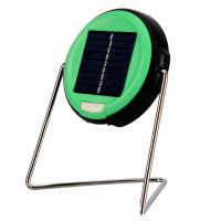 Buy cheap New solar reading light household indoor solar energy-saving lamps from wholesalers