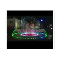 Wholesale 7 Rings Musical Dancing Water Fountain Project With Running Wave Function Diameter 12 Meters from china suppliers