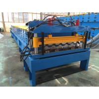 Wholesale Panel Glazed Tile Roll Forming Machine One Complete Chain with Decoiler 5-8m/min from china suppliers