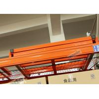 Wholesale Customized Warehouse Storage Racks Push Back Pallet Racking Heavy Duty from china suppliers
