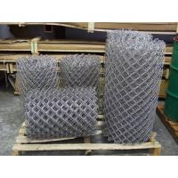 Quality PVC Coated Chain Link Wire Mesh rust resistance for highway fencing for sale