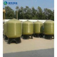 China China FRP Soft Water Tank Price for Water softening on sale