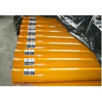 Wholesale Wear Resistant Concrete Pump Pipe from china suppliers
