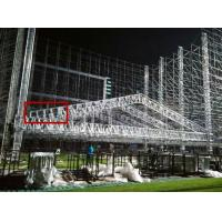 Quality High Stability Spigot Aluminum Stage Truss Accessories FN1000mm * 580mm for sale