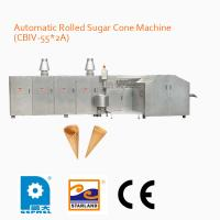 Wholesale Pump System Pulp Egg Tray Making Machine With Batter Tank , 380 Voltage from china suppliers