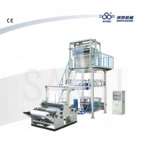 Wholesale Double Winder Blowning Film Extrusion Machine / extrusion blowing machine from china suppliers