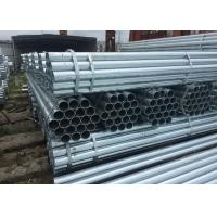 Quality Carbon Steel Galvanize S235JR Welded Steel Round Tubing , Mechanical Seamless Steel Tubing for sale
