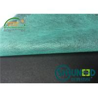 Wholesale Home Textile PP Spunbond Non Woven Fabric For Medical Health Products from china suppliers