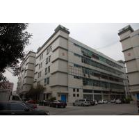 Shenzhen Yeguangxuan Electronic Co.ltd