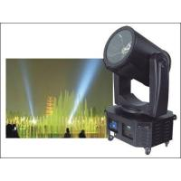 Wholesale 3KW MOVING HEAD SEARCH LIGH(GO-004) from china suppliers